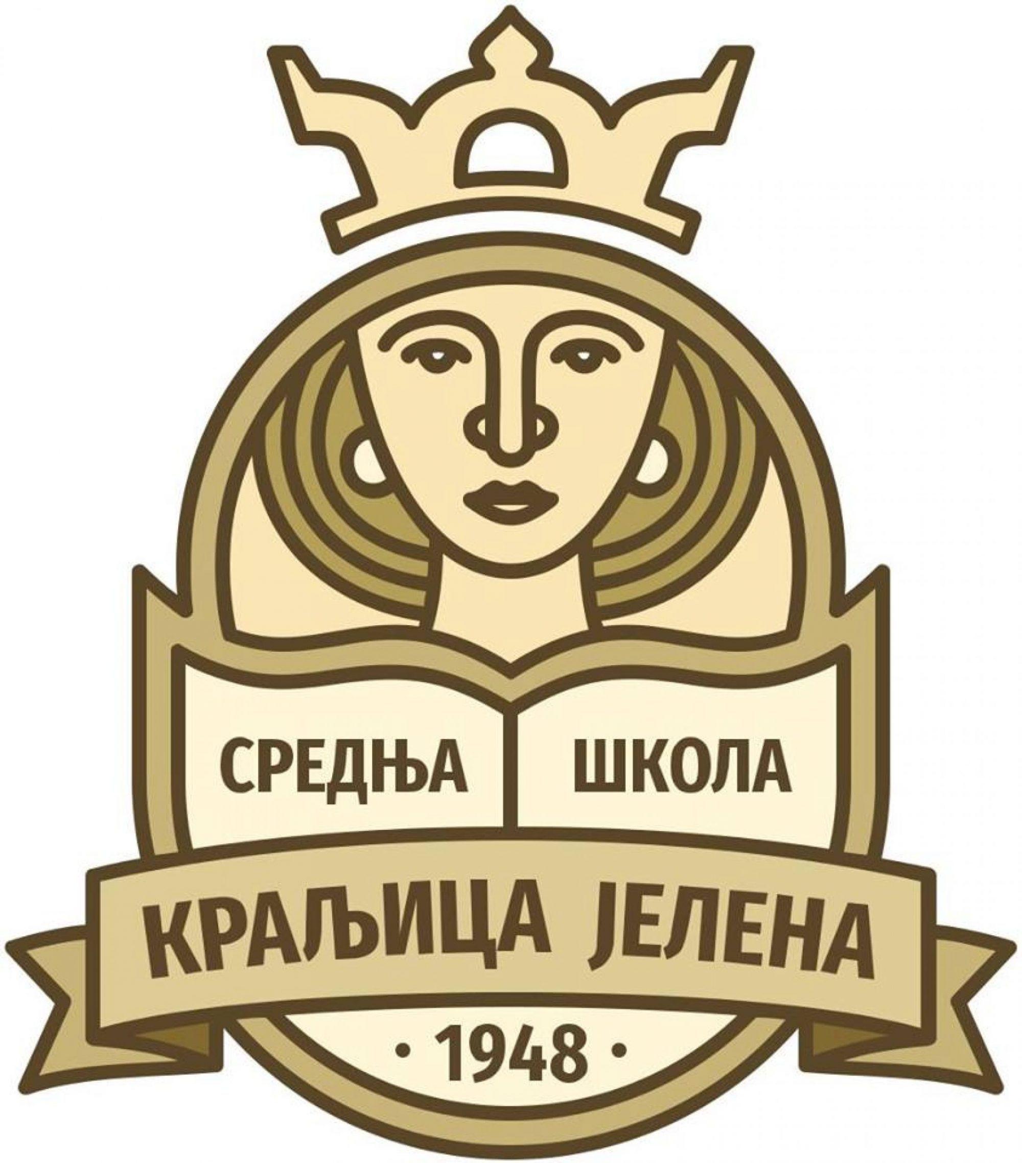 """Средња школа """"Краљица Јелена"""""""